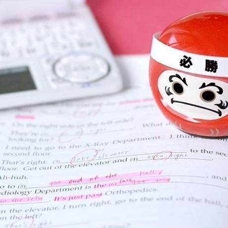 <transcript> Episode 6 (Intermediate) 日本語の効果的な勉強方法 -Methods to study Japanese effectively-