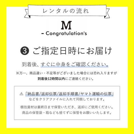 【レンタル】POMPOMかんざしセット RED