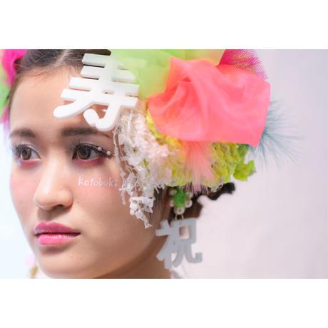 【レンタル】marinco-maringo ×NICO25dendenコラボヘッドドレス 寿white