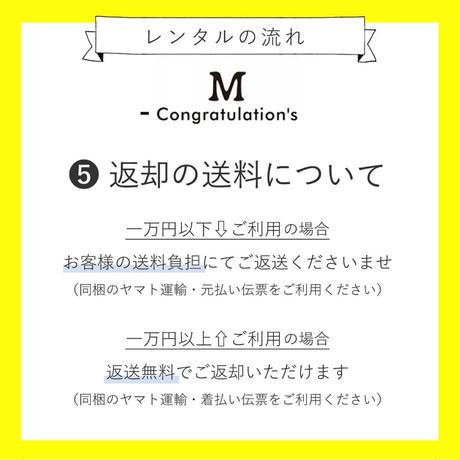 【レンタル】POMPOM冠リボン POP①