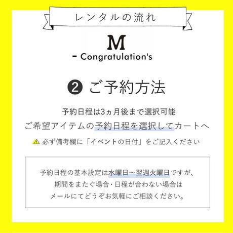 【レンタル】POMPOM冠リボン BEGE①
