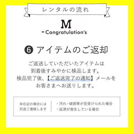 【レンタル】POMPOM冠 輪っか PASUTERU②