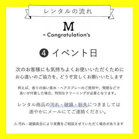 【レンタル】POMPOM冠リボン BLACK①