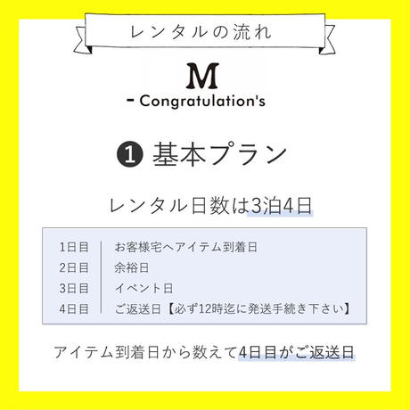【レンタル】marinco-maringo × NICO25denden コラボ イヤリング 寿