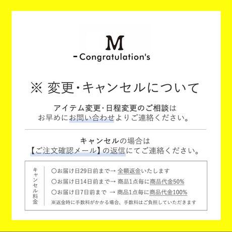 【レンタル】ドットチュールトーク帽 black