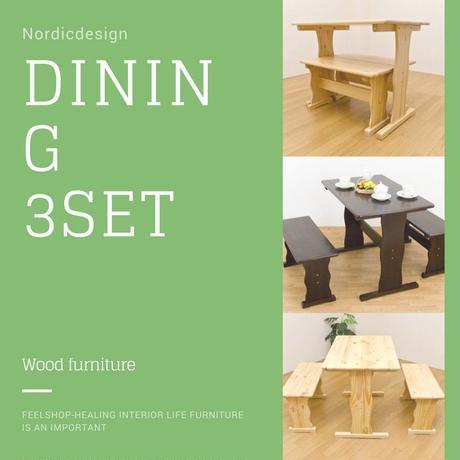 ベンチが収納出来るダイニングセット ベンチタイプ 北欧デザイン