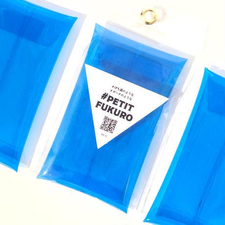 ♦︎WEB限定♦︎ PETIT FUKURO 無地 -blue-
