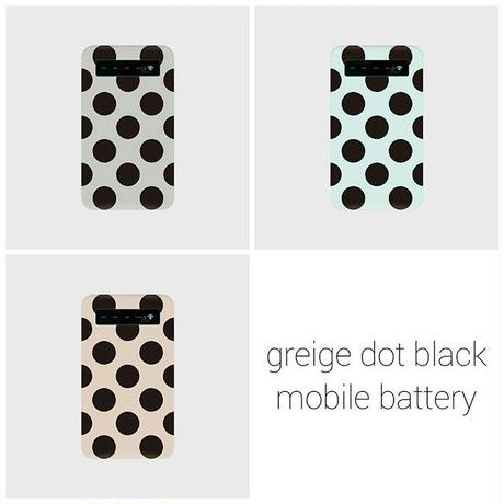 greige dot black mobile battery