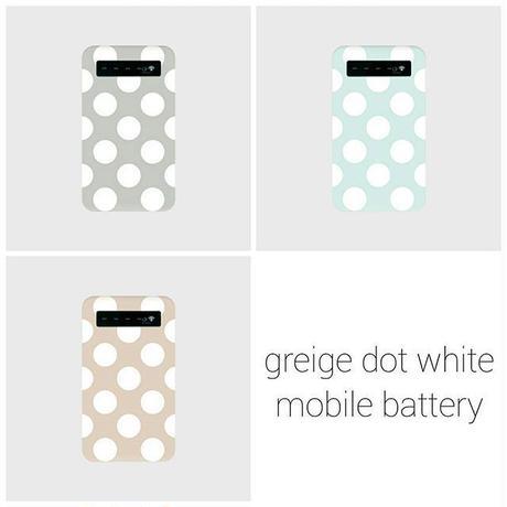 greige dot white mobile battery