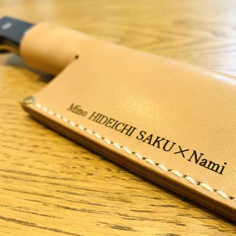 美濃 英一作 牛刀210mm専用 レザーケース