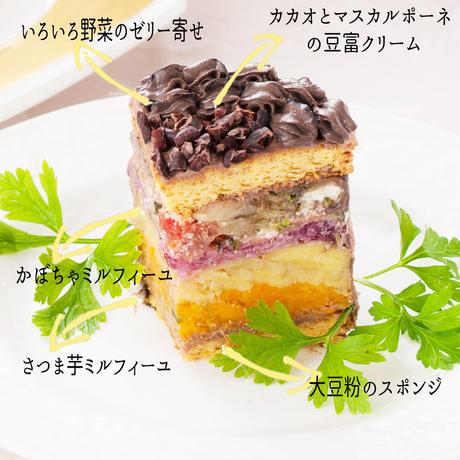 ベジデコサラダ®ハートフルカカオ(注文後3営業日以内に発送予定)