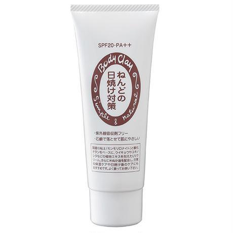 ねんどの日焼け止め対策 環境と肌にやさしいUVケア SPF20 PA++ 80g