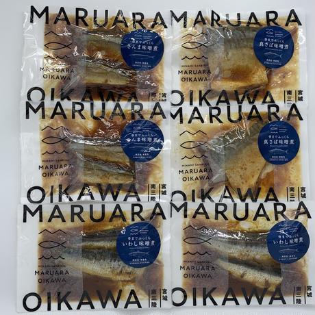 「骨までおいしいお魚シリーズ」味噌煮3種(さば・さんま・いわし)×2切れ セット