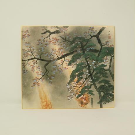 A001【色紙画】横山大観 春夏秋冬 日本画 4枚