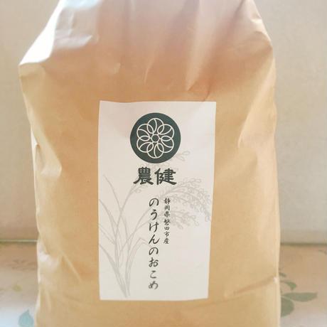 自然農法の玄米5kg  静岡県2018年産<野菜セット注文者限定>新米