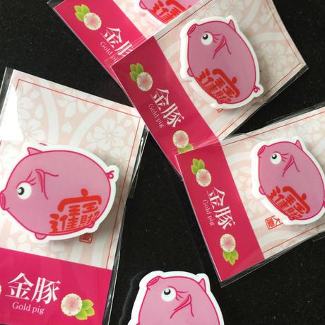 『福よこいこい福よこいシリーズ』  金豚 ver ピンク 【マグネット仕様】