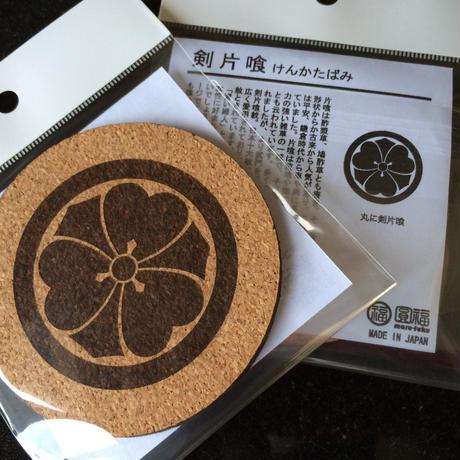 家紋コースター 「剣片喰」