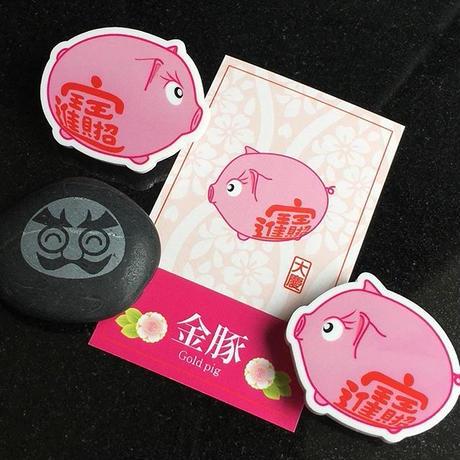 『福よこいこい福よこいシリーズ』  金豚 ver ピンク 【バッチ仕様】