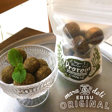 【marugo original 】プロテインボールクッキー