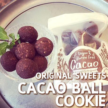 -marugo original sweets- カカオボールクッキー 120g