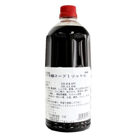 [8]【メーカーより直送】アオキ 冷麺スープ 1300g(1L)✕8入✕2箱 業務用 箱買い