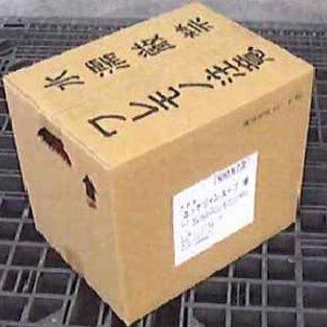 [10]【メーカーより直送】アオキ ユッケジャンスープ 1120g(1L)✕12入✕2箱 業務用 箱買い 送料無料
