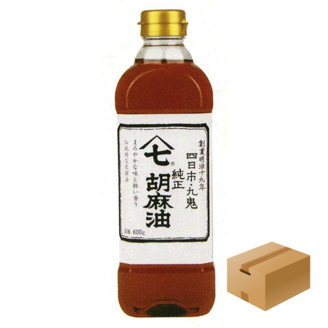 [133]九鬼ヤマシチ純正胡麻油 600g ✕10✕1箱【お取り寄せ品】