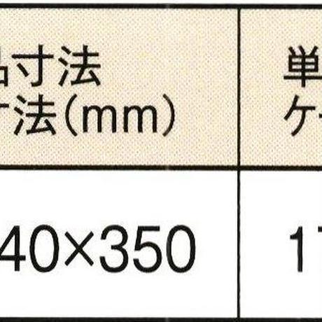 [164]星印純正胡麻油 淡口 16.5kg 一斗缶【お取り寄せ品】