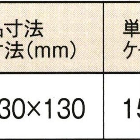 [312]九鬼産業 星印 いりごま 白 濃 15kg 業務用