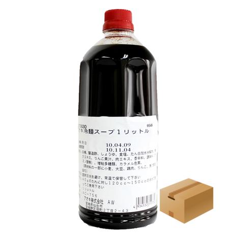 [8]【メーカーより直送】アオキ 冷麺スープ 1300g(1L)✕8入✕1箱 業務用 箱買い