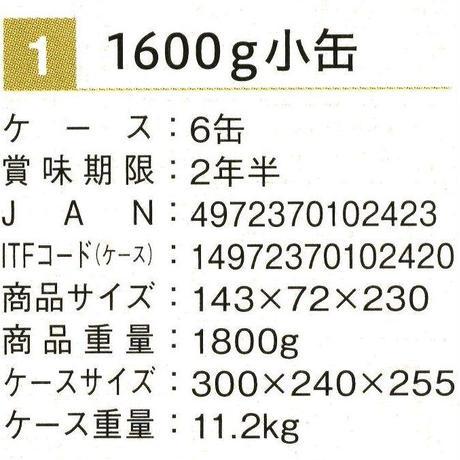[119]九鬼太白純正胡麻油 1600g✕6✕1箱【お取り寄せ品】