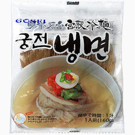 [68] 宮殿ビビム冷麺 (1人前) 220g✕24入✕1箱【お取り寄せ品】