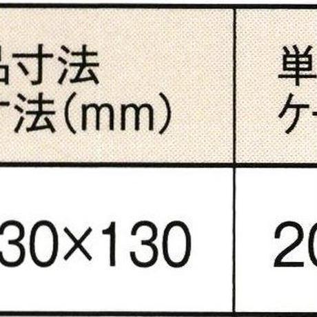 [176]星印洗いごま 白 20kg 業務用【お取り寄せ品】