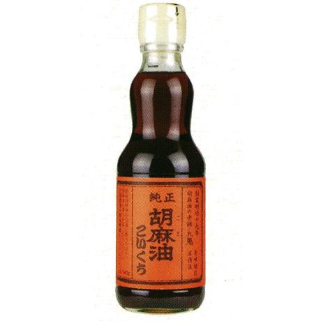 [23]九鬼 純正胡麻油 こいくち 340g