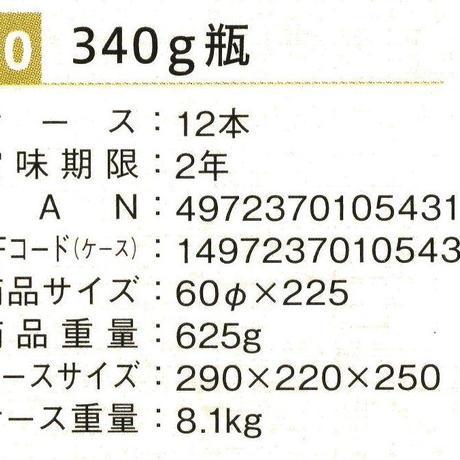 [131] 九鬼金白純正胡麻油 340g✕12✕1箱【お取り寄せ品】