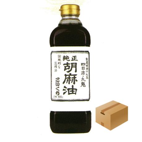 [138]九鬼 純正胡麻油 こいくち 600g✕10✕1箱【お取り寄せ品】
