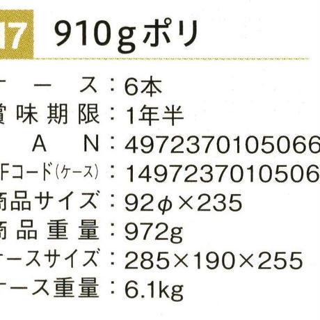 [144]九鬼天麩羅胡麻油  910g✕6✕1箱【お取り寄せ品】