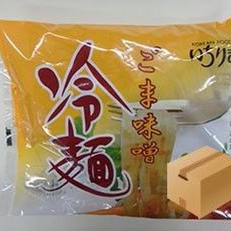 [158]一力 ごま味噌冷麺 60入✕1箱【お取り寄せ品】
