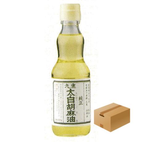 [129]九鬼太白純正胡麻油 340g✕12✕1箱【お取り寄せ品】
