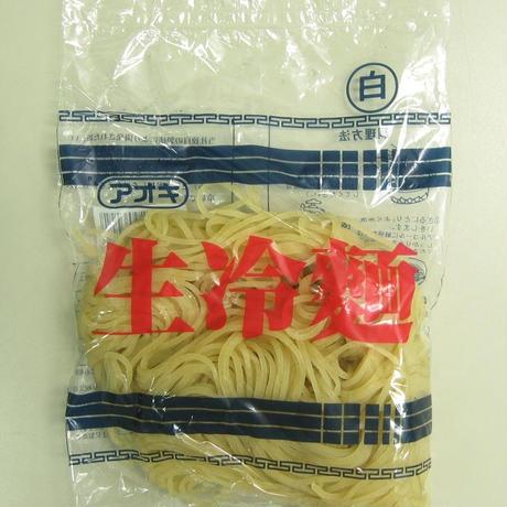 [147]アオキ 生冷麺 白 160g