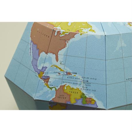 組立式地球儀 地軸23.4度 ベーシック