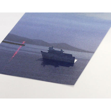 島旅レター 船