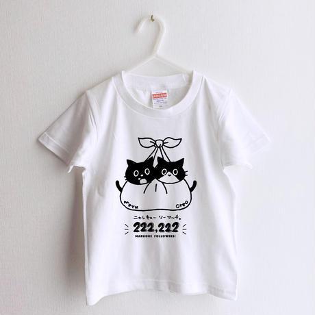 【キッズ】マルオレチャリティー記念Tシャツ(ホワイト)