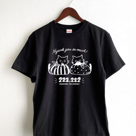 マルオレチャリティー記念Tシャツ(ブラック)