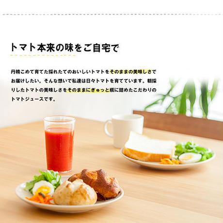 庄兵衛さん家のとまじゅう うんまい(桃太郎)【1000ml】