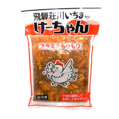 飛騨荘川いちまのけーちゃん(冷凍)