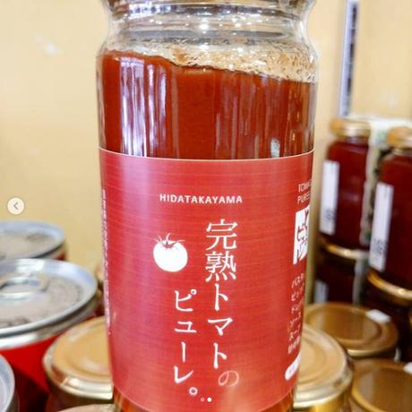庄兵衛さん家の完熟トマトのピューレ【150ml】