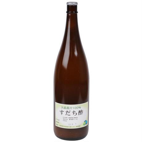 -徳島県産- 無添加 すだち酢 1800ml