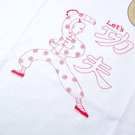 "BRU NA BOINNE (ブルーナボイン)/Let's 功夫/ ""功夫Tee""/ホワイト×レッド"