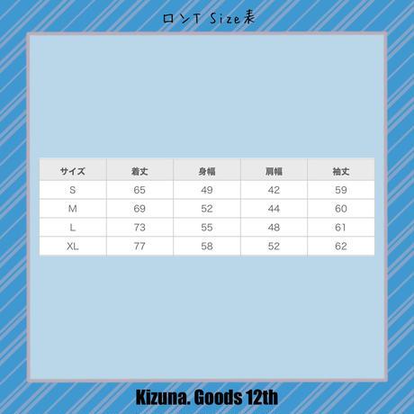 Kizuna.【12期】nyan nyan nyan ロンT